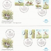 Madarak 2 FDC Hollandia